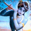 BHAGAVAD GITA 3.6